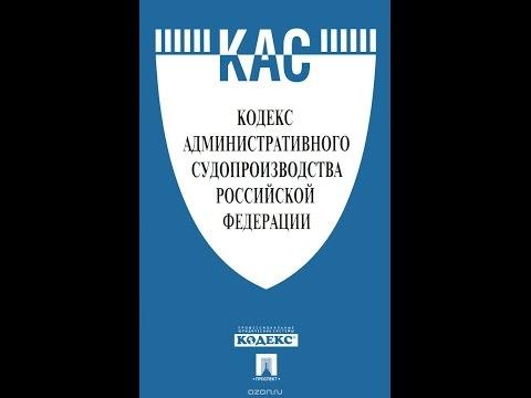 Статья 106, КАС 21 ФЗ РФ, Издержки, связанные с рассмотрением административного дела