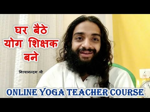 घर बैठे योग शिक्षक बनें Free Online Yoga ...