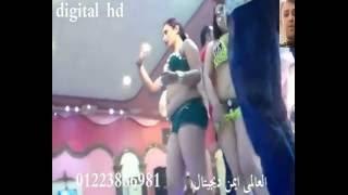 اجمل رقص شرقى فى فرح شعبى قناة ايمن ديجيتال العالمية
