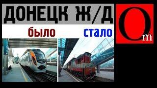 """Поезд в """"светлое"""" прошлое. Украина, завидуй!"""