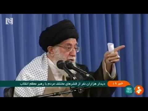 Iran's Ayatollah Khamenei rejects talks with Trump