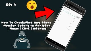 how to check any mobile number details in pakistan - Website to