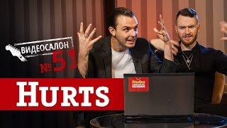 Hurts, Русские клипы глазами HURTS (Видеосалон №51)