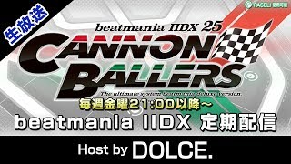 DOLCE.beatmaniaIIDX定期配信#011