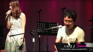 """박지혜 힐링콘서트 공연실황 영상-""""사랑해,희망없이(포이트리)"""""""