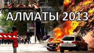Алматинские ДТП 2013 | Almaty car crashes 2013