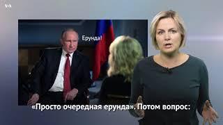 Речевые тактики Путина и Медведева