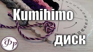 Японских шнуров кумихимо