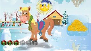 Мультик Сытая Ферма Зима | Кормим животных