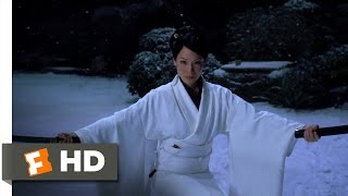 Kill Bill Vol 1 11/12 Movie CLIP  Showdown At The House Of Blue Leaves 2003 HD