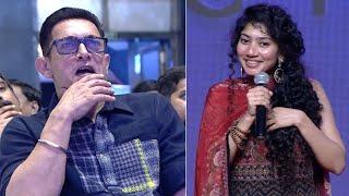 Aamir Khan Cute Reaction on Sai Pallavi Words | Love Story Pre Release Event | Filmylooks