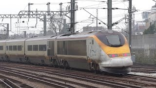 preview picture of video 'Trains at Ashford International 20/03/15'