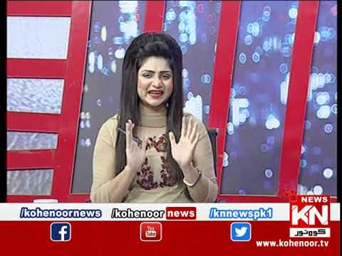 Kohenoor@9 15 February 2020 | Kohenoor News Pakistan