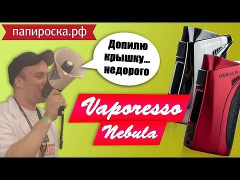 Vaporesso Nebula 100W TC - боксмод  - видео 1