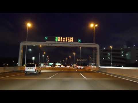 Tokyo expressway night drive 東京 湾岸線 横浜