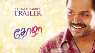 Thozha - Official Trailer