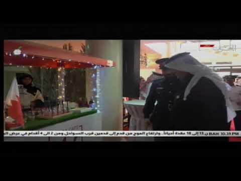 احتفالات الأدارة العامة لشئون الجنسية والجوازات بالعيد الوطني 2018/12/14