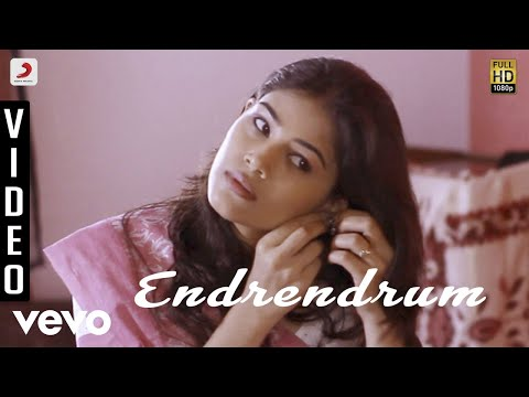 Endrendrum  Nikhil Mathew