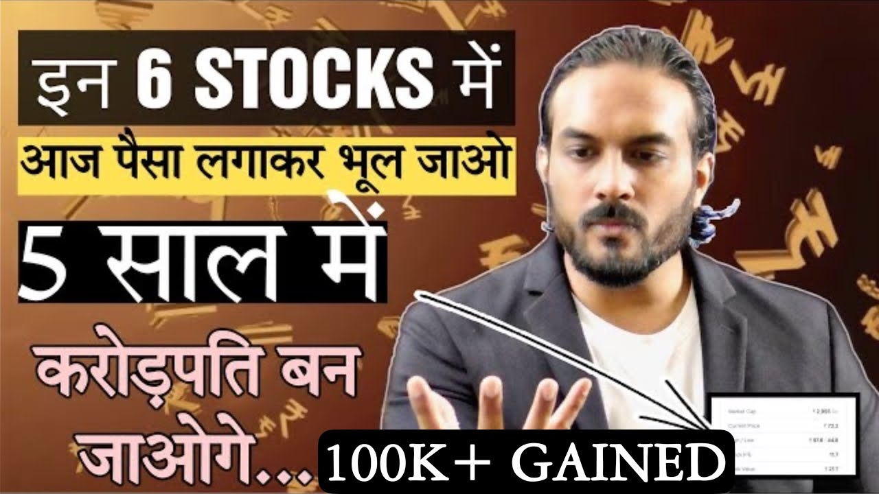 GENERATE INCOME Online|Millionaire in 5 Years Finest stocks to purchase now thumbnail