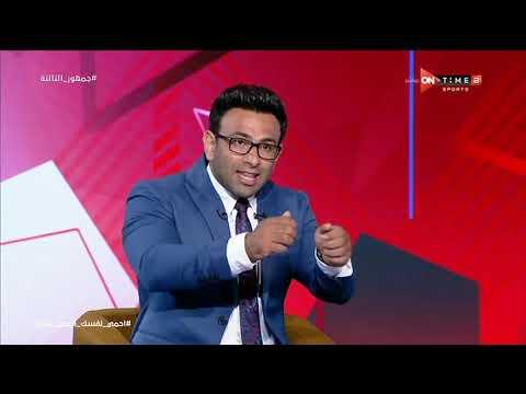 فيديو- ضياء السيد ينتقد موقف المذيع في تصريحات فاروق جعفر