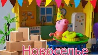 Игры со свинкой Пеппой для девочек и девушек онлайн