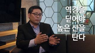 부산경제진흥원 우수 멘토 이경용