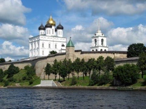 Псков  Земля святой Ольги 1. Тайны Большого Золотого кольца России.