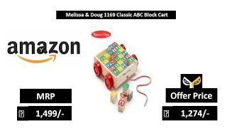 Melissa & Doug 1169 Classic ABC Block Cart