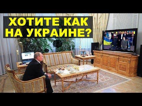 Россия и Украина - что теперь будет