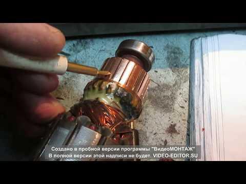Ремонт-перемотка якоря фрезера HITACHI M 8V2. Фильм первый.