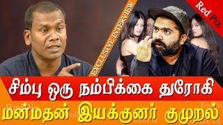 simbu spoiled my life manmadhan director slams #simbu tamil news live