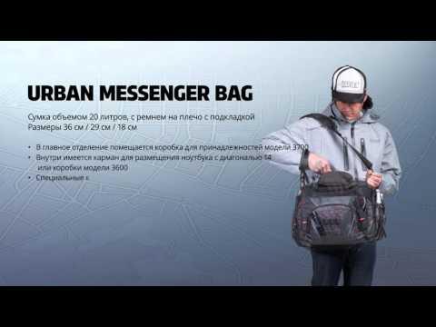 Rapala Urban Messenger Bag táska videó