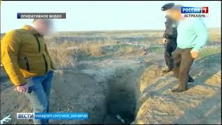 В Астрахани раскрыто убийство мужчины, который планировал продать свой автомобиль