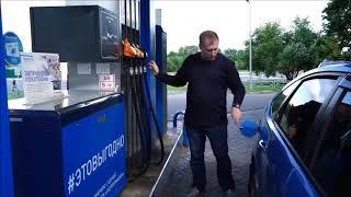 условий профессиональной тест бензина в москве 2014 подходящие Последние добавленные