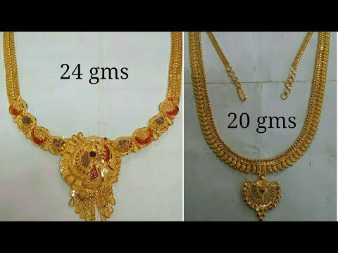 Latest Gold Short Necklaces Designs With Weight