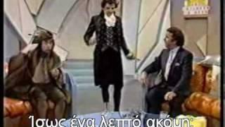 Blackadder And Baldrick At Children In Need 1988   Greek Captions