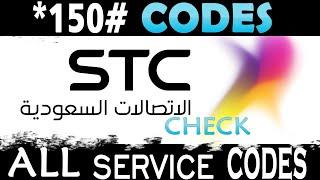 stc 4g activation code - मुफ्त ऑनलाइन