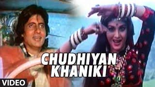 Chudhiyan Khaniki [Full Song] | Ganga Jamunaa Saraswati