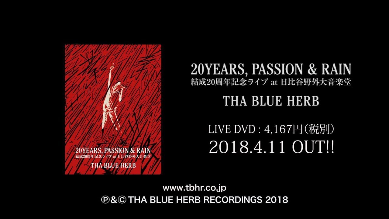 20YEARS, PASSION & RAIN / THA BLUE HERB 3-17 - FarEastSkateNetwork