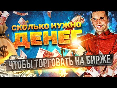 Форекс онлайн курс рубля к доллару