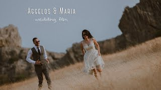 Aggelos & Maria | Wedding Film