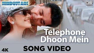 90s Popular Song: Telephone Dhoon Mein | Hindustani