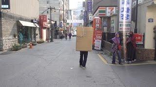 Избил дед. Чудо унитаз. Корейская сладость. Жилье в Корее...