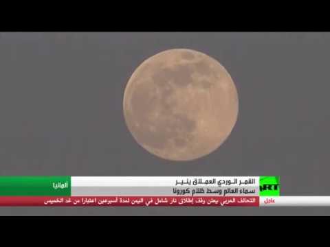 العرب اليوم - شاهد: ظاهرة
