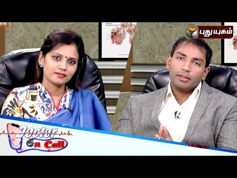Doctor-On-Call-28-06-2016-Puthuyugam-TV