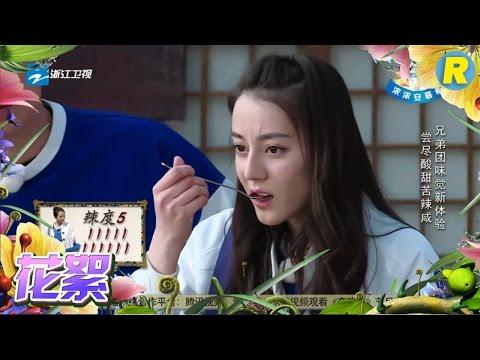 【花絮】熱巴原來這麼能吃辣?王嘉爾辣崩潰狂喝一桌酸奶