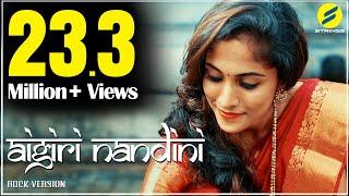 Aigiri Nandini [Rock Version] | Official Music Video | Nakshatra Productions