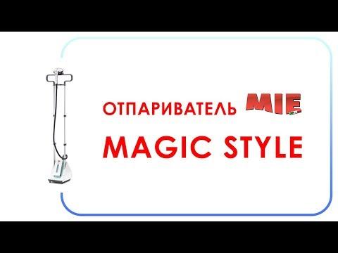 Отпариватель MIE Magic Style