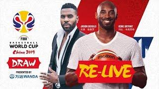 Draw - FIBA Basketball World Cup 2019 - ft. Kobe Bryant & Jason Derulo