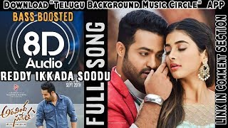 Reddy Ikkada Soodu 8D USE EARPHONES 🎧 | Bass | Song Promo Aravindha Sametha | Jr. NTR, Pooja Hegde